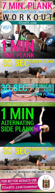 7 Minute Plank (for Abs, Chest, Butt, Back, and Core) Workout! #fitness #bodybuilding #workout #gym #weightloss #fatloss #loseweightfast #love #new #pinterest #london #newyork #uk #newyork #losangeles