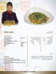 Maash ki daal ( white lentils ) Veg Recipes, Light Recipes, Indian Food Recipes, Vegetarian Recipes, Cooking Recipes, Yummy Recipes, Recipies, Food N, Food And Drink
