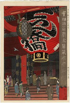 Great Lantern of Asakusa Sensoji - Shiro Kasamatsu (1934)