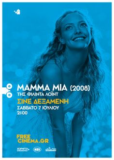 Suddenly this summer poster #4 of 10  MAMMA MIA! (2008)  by the comeback studio