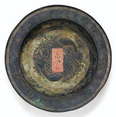 bowl | sotheby's pf1607lot8rls9en