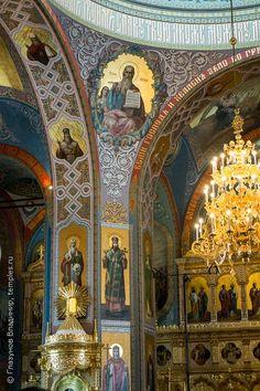 Orthodox Prayers, Avatar The Last Airbender Art, Byzantine Icons, Cathedral Church, Masons, Saint Germain, Christian Art, Religious Art, Fresco