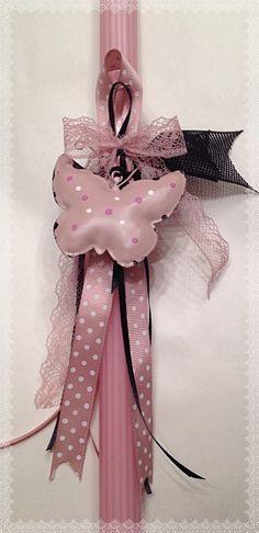 Χειροποίητη πασχαλινή λαμπάδα Greek, Gift Wrapping, Gifts, Gift Wrapping Paper, Presents, Wrapping Gifts, Favors, Gift Packaging, Greece