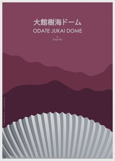 Architecture poster by Andre Chiote. Odate Jukai Dome - Toyo Ito.