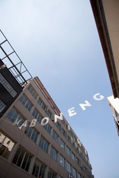 VISI / Articles / Mad About Maboneng
