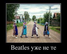 Фабрика приколов. #beatles уже не те.