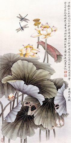 연꽃 Lotus Painting, Japan Painting, Korean Painting, Chinese Painting, Lotus Flower Pictures, Lotus Art, Art Asiatique, Japanese Tattoo Art, Murals Street Art