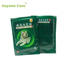 8 sheets/lot Neck vertebra plaster sticker Vietnam White Tiger plaster relieve pain Rheumatoid arthritis Lumbar treatment Paste