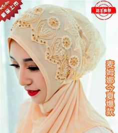 3a16b008604 Mamna s new July Handmade Beaded hat headscarf for Muslim Muslims  fashion   clothing  shoes
