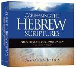 8686 - Confessing Hebrew Scriptures - Shalom. Book & CD set, Scriptures in English & Hebrew, + transliteration.  CD is native Israeli speaker.