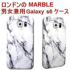 #galaxys6 #大理石 #セレクトショップレトワールボーテ  #Facebookページ で毎日商品更新中です  https://www.facebook.com/LEtoileBeaute  #ヤフーショッピング http://store.shopping.yahoo.co.jp/beautejapan2/marble-garaxy-s6-case.html  #レトワールボーテ #fashion #コーデ #yahooshopping #galaxycase #iphoneケース #galaxyケース #galaxys6ケース #ギャラクシーケース #ギャラクシーs6 #スマホケース #ハードケース