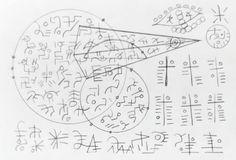 Звезда Апокалипсиса: Рисунки пришельца Galaxia Andromeda. Часть 15.