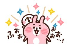 LINE Official Stickers - Kanahei's Piske & Usagi Come to Life! 3 Example with GIF Animation Pink Rabbit, Cute Memes, Line Sticker, Stickers, Cute Characters, Emoticon, Cute Cartoon, Color Inspiration, Fantasy Art