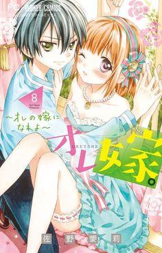 Ore Yome. Ore no yome ni Nare yo ~ Cleaner Manga Fansub