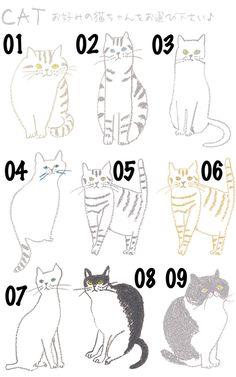 スマホケース 猫柄 ねこ 猫基金付 :hard-clear-1cat-docomo:猫グッズ.jp - 通販 - Yahoo!ショッピング Cute Cats And Dogs, Cats And Kittens, F2 Savannah Cat, Doodle Patterns, Cat Boarding, Beautiful Drawings, Cat Tattoo, Illustrations And Posters, Animal Drawings