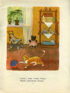 View album on Yandex. Views Album, Animation, Dolls, The Originals, Cats, Illustration, Painting, Yandex Disk, Poetry