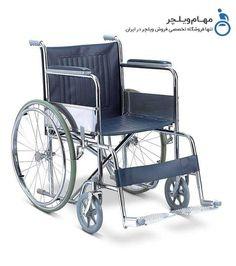 Orthotics And Prosthetics, Multifunctional, Baby Strollers, Steel, Baby Prams, Prams, Strollers, Steel Grades, Iron