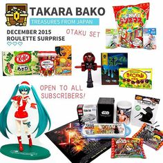 OTAKU SET REVEAL: This month's Otaku Set that a lucky subscriber will receive with their next shipment of December snacks! Look at the awesome #starwars items!   PS: If you're a subscriber, you're automatically entered to win each month!