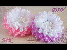 Цветы канзаши из узкой ленты. МК/DIY  - YouTube