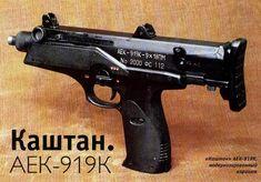 Post on spoilinforafight Nerf Games, Ar Pistol, Battle Rifle, Submachine Gun, Military Guns, Guns And Ammo, Firearms, Hand Guns, Weapons