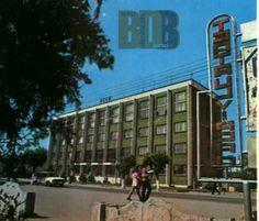 Barlad. Vezi cum arata locul unde astazi se afla Magazinul General si Hotel Moldova FOTO - Barlad - BDB NEWS