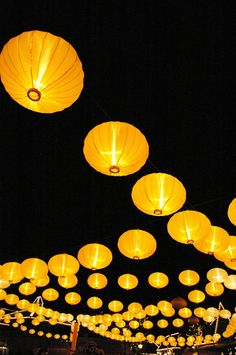 #Chochin or japanese lantern, a romantic mood setter for a nighttime wedding reception