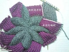 Knitting Short Rows, Knitting Stiches, Baby Hats Knitting, Knitting Socks, Knitted Hats, Knitting Patterns, Crochet Patterns, Crochet Patron, Knit Crochet