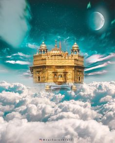 We cannot know the extent (limits) of his creation. We cannot know his limits (His creation). Amazing portrayal of the in sky as the sky is a sign of limitless and so his creation. Beautiful creation by Guru Angad Dev Ji, Guru Nanak Ji, Guru Granth Sahib Quotes, Sri Guru Granth Sahib, Golden Temple Wallpaper, Guru Tegh Bahadur, Guru Nanak Wallpaper, Golden Temple Amritsar, Harmandir Sahib