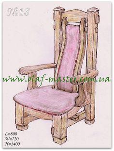 Стулья, кресла, табуреты, лавки из дерева под старину.
