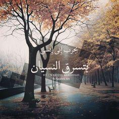 D ahmad shwaf ......وبفتكر ..لقيتك