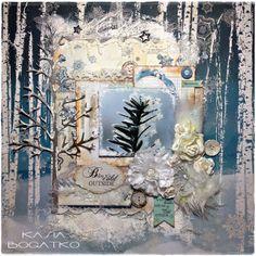 Scraps of Darkness kit - Winter Wonderland, December 2013