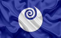 Download wallpapers Flag of Ibaraki Prefecture, Japan, 4k, silk flag, symbols, Ibaraki, emblem, symbols of Japanese prefectures
