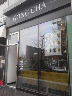 Gong Cha Tea and Bubble Tea – Some of the Best in Korea Korean Coffee Shop, Bubble Milk Tea, Seoul, Bubbles, Good Things, Coffee Shops, South Korea, Places, House