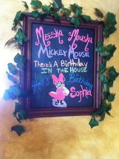 """Photo 2 of 20: Mickey Mouse Clubhouse or Minnie Mouse / Birthday """"Granddaughter's 2nd Birthday"""" 