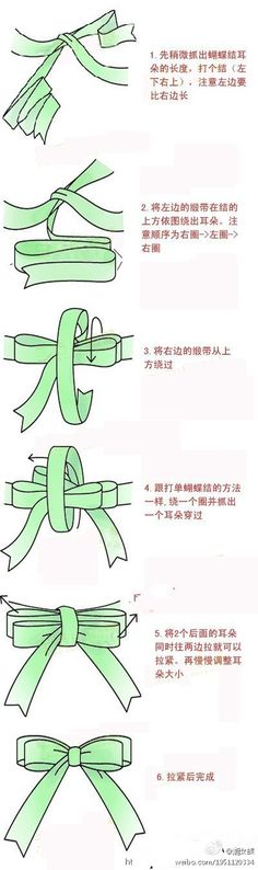 double bow - in Chinese, but the pictures are pretty self explanatory