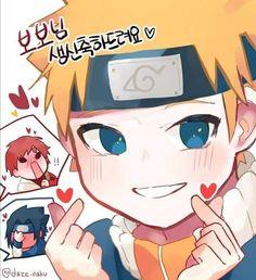 ‡Feliz cumpleaños Ńªrûtø (TERMINADA) - extra uwu - Página 2 - Wattpad Naruto Vs Sasuke, Naruto Fan Art, Naruto Anime, Naruto Comic, Naruto Cute, Boruto, Naruto Uzumaki Shippuden, Naruto Shippuden Characters, Sasunaru