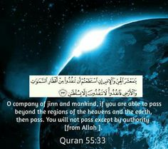 Quran ♥ قرآن Mankind will try to reach for the stars, but can only go to limits which have been set by Allah.