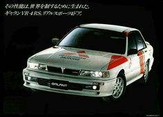 Classic Japanese Cars, Mitsubishi Galant, Transporter, Cars And Motorcycles, Super Cars, Evolution, Vehicles, Autos, Poster