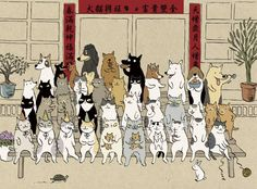illustrations and art I Love Cats, Crazy Cats, Cool Cats, Japanese Cat, Cat Drawing, Cute Illustration, Dog Art, Cats And Kittens, Cat Lovers