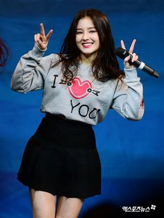 Best Funny Videos, Best Gym, Sexy Skirt, Beautiful Asian Women, Female Portrait, Girls Jeans, Stylish Girl, South Korean Girls, Asian Woman