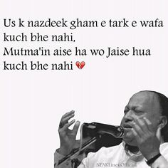 Madi..6950 Nfak Quotes, Sufi Quotes, Qoutes, Nfak Lines, Ghalib Poetry, Nusrat Fateh Ali Khan, Hindi Good Morning Quotes, Touching Words, Poetry Feelings