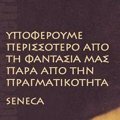 Υποφέρουμε περισσότερο από... #greek #quotes #senecas