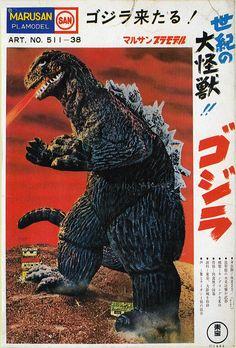 Box art for a Godzilla model kit, late 60's