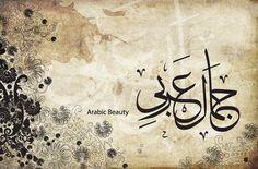 Tipografía árabe
