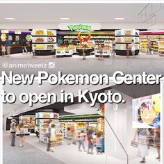 more info: The new Pokemon Center Kyoto will open on March 16. The shop will cover 206.2 square meters (or about 2219 square feet) in the Kyoto Takashimaya department store.  A total of 10 Pokémon Centers are currently open throughout Japan with locations in Sapporo Sendai Ikebukuro Yokohama Nagoya Osaka Hiroshima and Fukuoka.  The store will stock over 2500 kinds of Pokémon goods  including exclusive ones to commemorate the opening. Original art showing Pikachu in a kimono featuring Ho-Oh…