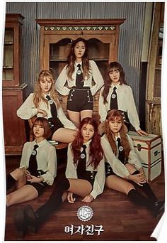 'girlfriend kpop' Poster by jogtest Gfriend And Bts, Sinb Gfriend, Gfriend Sowon, Gfriend Album, Kpop Girl Groups, Korean Girl Groups, Kpop Girls, Seolhyun, K Pop