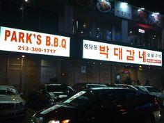 Parks BBQ, Korea Town, Los Angeles