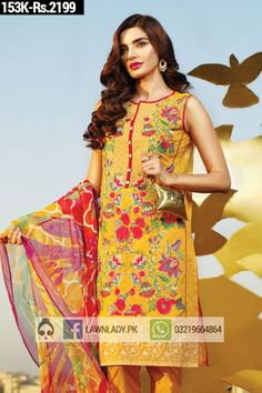 Khaadi Replica Lawn Online 2016 Design 153K