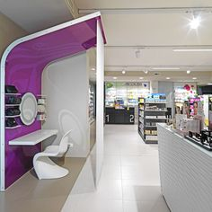 View full picture gallery of Farmacia Peserico Pharmacy Design, Retail Design, Pharmacy Store, Lobby Design, Shelving, Architecture Design, Vanity, Projects, Furniture