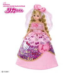 11f870466 83 Best Gypsy <3's Hello Kitty - Toys/Fun! images in 2019 | Hello ...